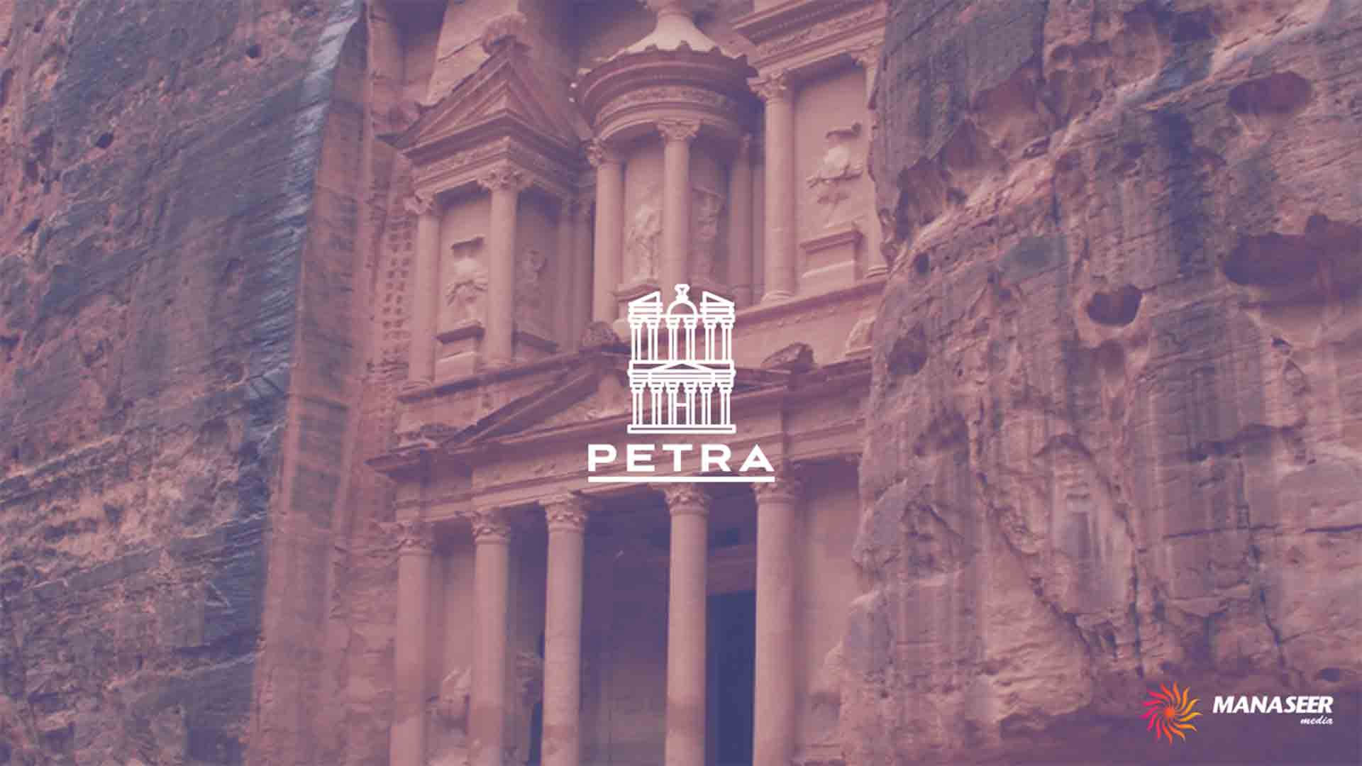 Download Software Petra 8051T HD New Update Firmware Receiver