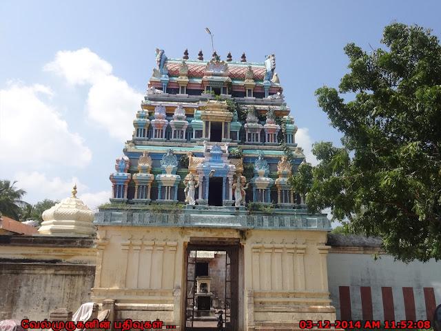 Chayavanam Siva Temple