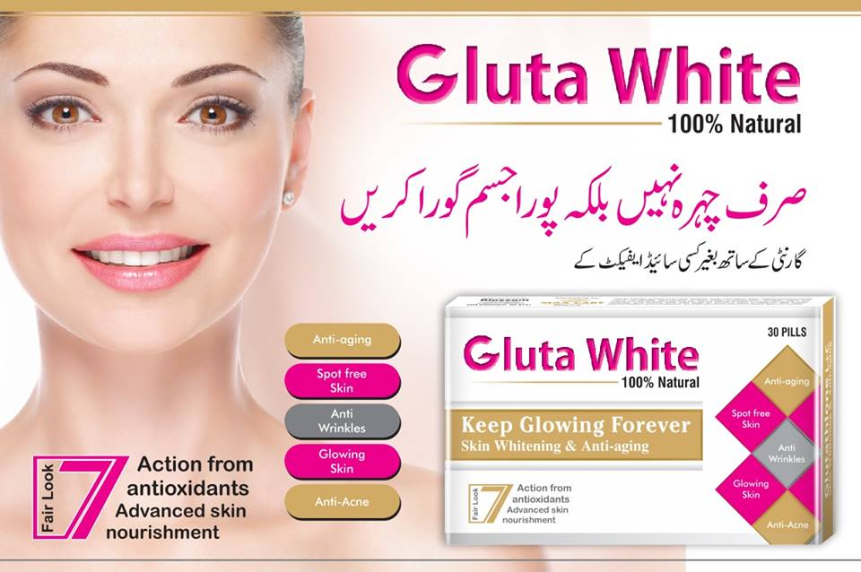 Side Effects Face Fresh Pakistan Cream