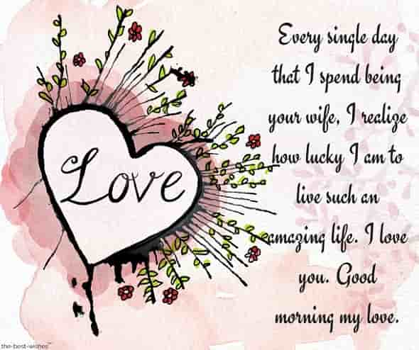 good morning love message for wife from husband