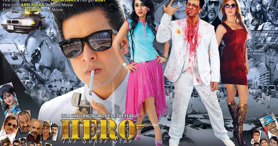 Hero The Superstar Full Movie | Shakib Khan