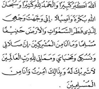 Bacaan Doa Iftitah Arab, Latin dan Artinya