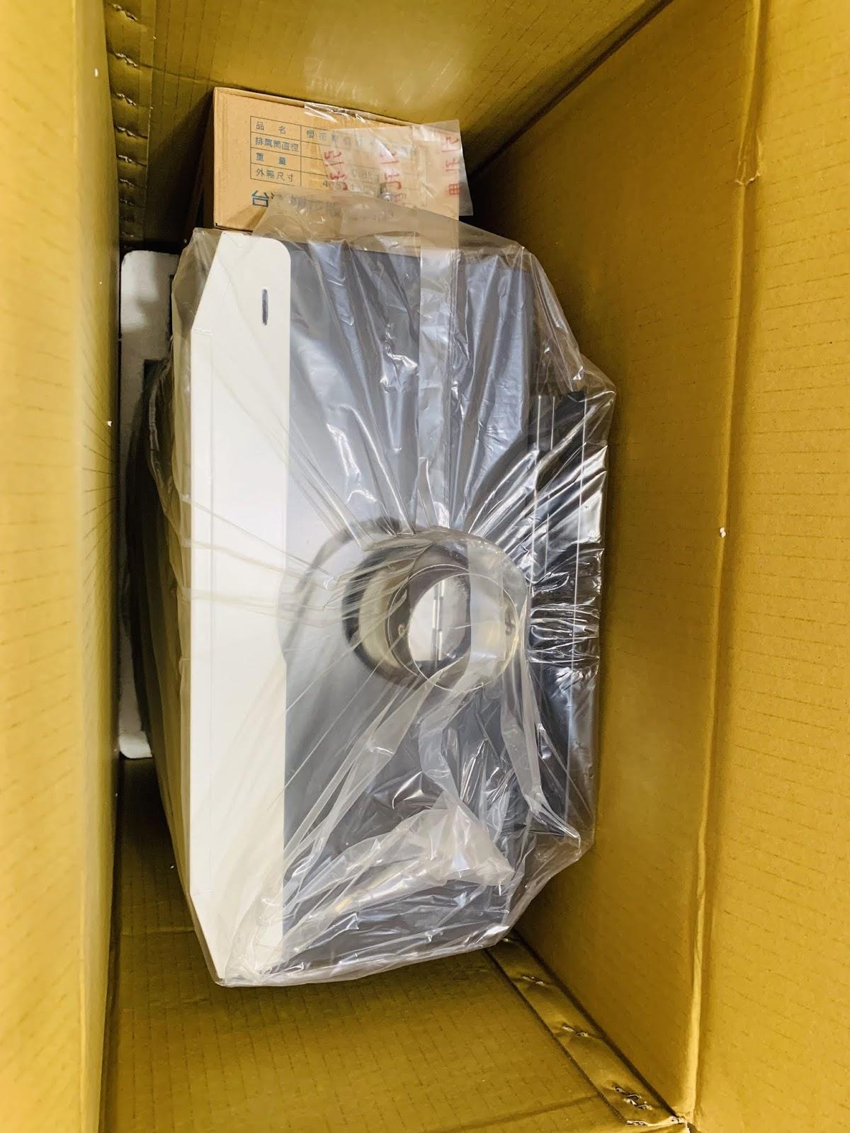 櫻花渦輪數位恆溫熱水器16L(DH-1693)開箱