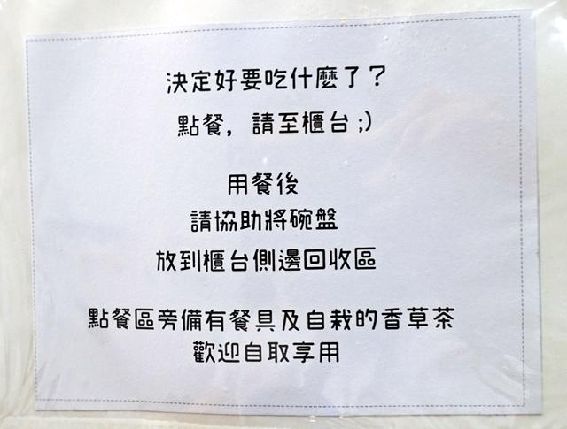 舒醒熊愛餃局菜單~新竹素食、全素下午茶