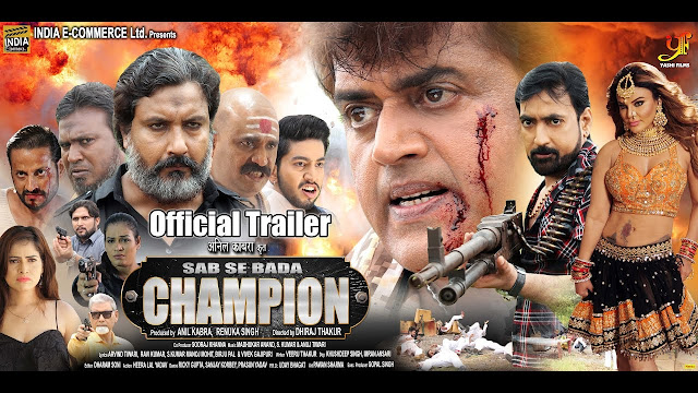 Bhojpuri movie Sabse Bada Champion 2019 wiki, full star-cast, Release date, Actor, actress, Song name, photo, poster, trailer, wallpaper