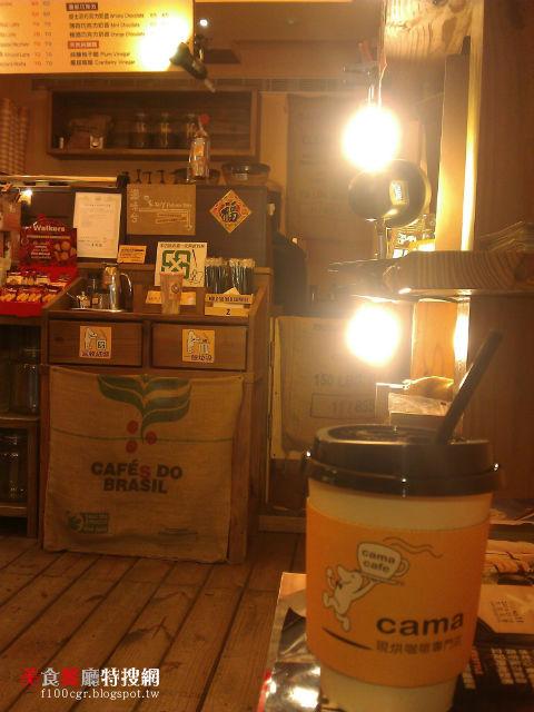 [中部] 台中市精誠路【cama caf'e現烘咖啡專門店】生豆到一杯咖啡過程可見的高品質平價咖啡