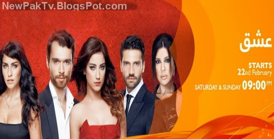 Watch Ishq Last Episode 33 – Drama Urdu 1 Tv | New Pak TV Online