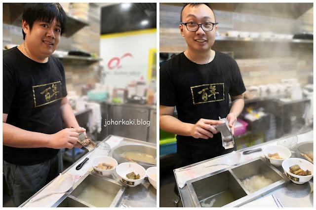 Bai-Nian-Niang-Dou-Fu-百年酿豆腐-Viva-Business-Park