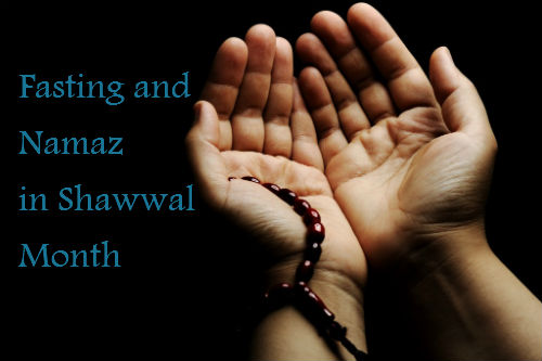 Shawwal Roza Niyat aur Namaz - Fasting the Six Days of Shawwal