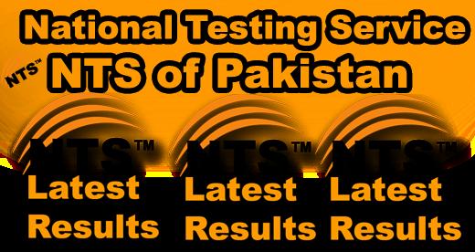 IUB Admissions Test NTS Roll No Slips 14th January 2017