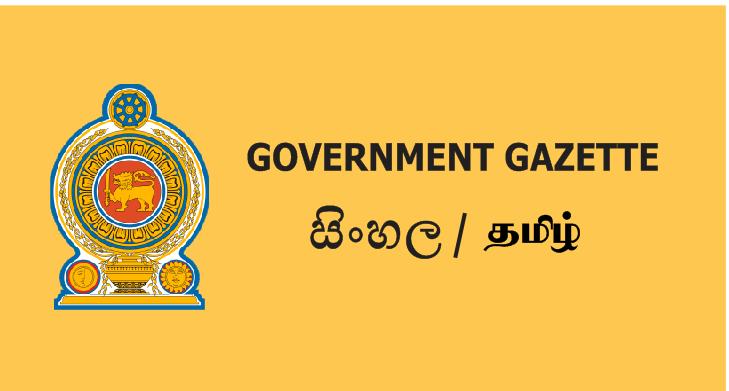 Sri Lankan Official Gazette - 2018 January