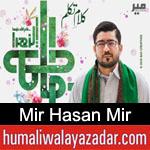 https://manqabat.humaliwalayazadar.com/2019/02/mir-hasan-mir-manqabat-2019.html