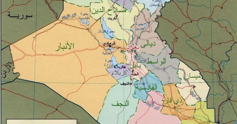 المحافظات العراقية خريطة العراق 2019 Kharita Blog
