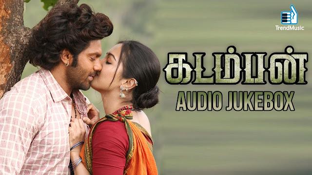 Kadamban Tamil Movie Full Audio Songs (Jukebox) | Yuvan Shankar Raja, Arya,Catherine Tresa