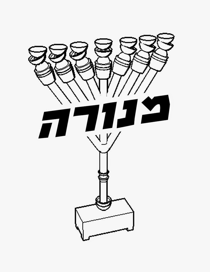 Thoughts on Chinuch: Augmented Reality 4D Mishkan