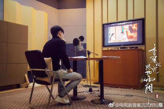 Ashes of Love original dubbing Deng Lun