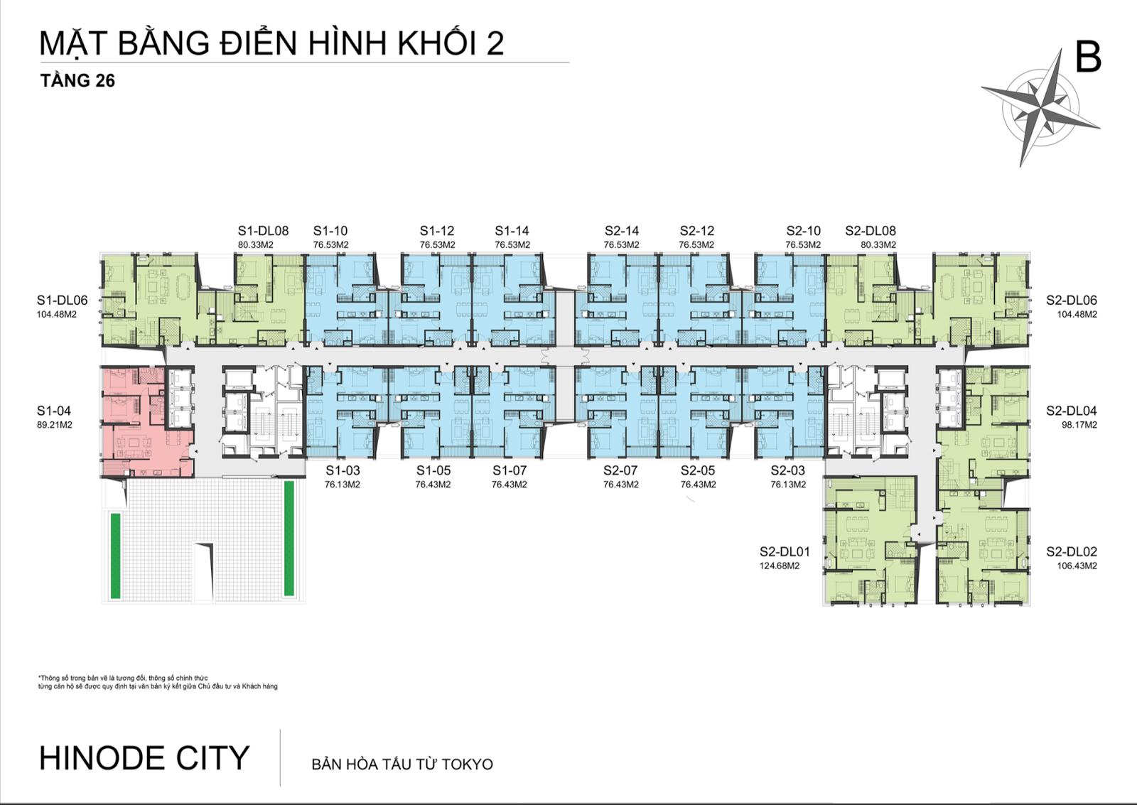 Mặt bằng tầng 26 dự án chung cư Hinode City