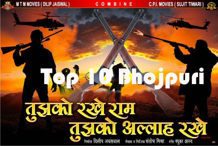 First look Poster Of Bhojpuri Movie Tujhko Rakhe Ram Tujhko Allah Rakhe Feat Priyanka Pandit, Tanushree Chatterjee, Latest movie wallpaper, Photos