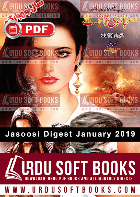 jasoosi digest january 2019
