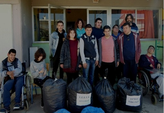 Μάζεψαν πλαστικά καπάκια στο Εργαστήριο Ειδικής Επαγγελματικής Εκπαίδευσης και Κατάρτισης Αργολίδας