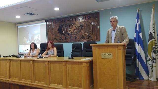 Με επιτυχία πραγματοποιήθηκε το εκπαιδευτικό σεμινάριο «Ανάπτυξη κοινωνικών-επαγγελματικών δεξιοτήτων στο χώρο των επιχειρήσεων» στο Επιμελητήριο Λάρισας {featured}
