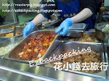 佐敦晚飯:便宜家常兩餸飯