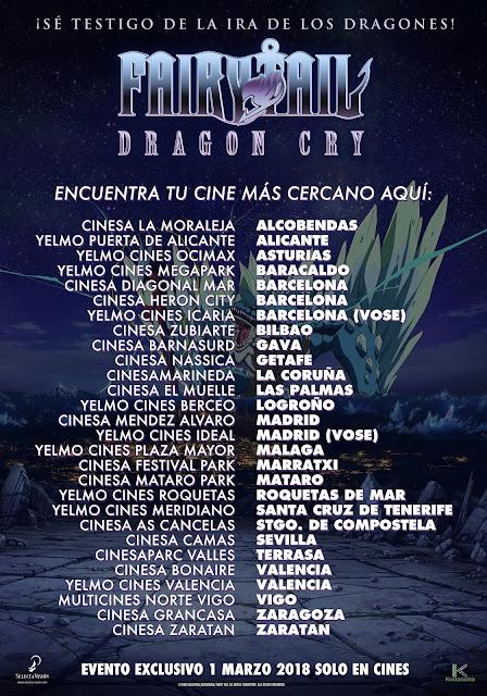 """Listado de cines para el estreno de la película """"Fairy Tail: Dragon Cry""""."""