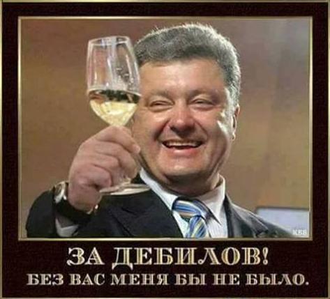 Порошенко: В Україні за 4 роки було більше реформ, ніж за весь період незалежності - Цензор.НЕТ 6817