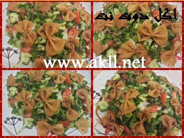 طريقة عمل الفتوش -  اكلات  رمضان