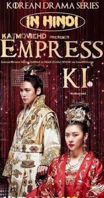 Empress Ki (AKA Maharani) S01 Complete Hindi