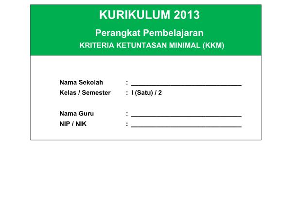KKM Kurikulum 2013 SD Kelas 1 PJOK Semester 2 Revisi Tahun 2016