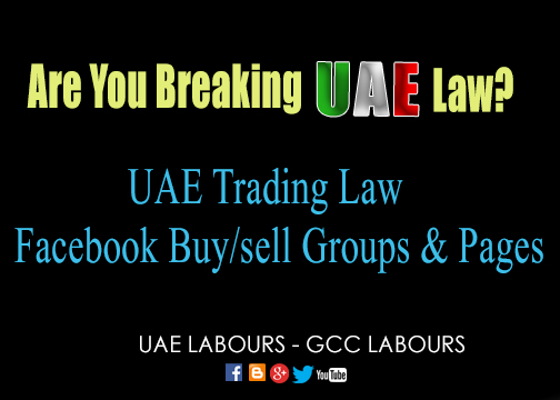 Trading Law, UAE online business Law, UAE Online selling law, UAE online buying and selling rules, online buy sell rules