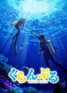 Grand Blue الحلقة 11 مترجم اون لاين