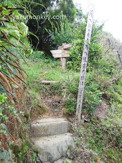 Onoaida trail entrance