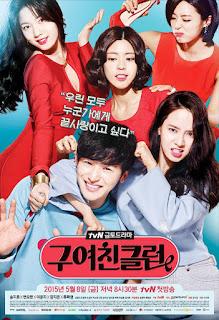 Ex-Girlfriend Club (2015) EPS 12