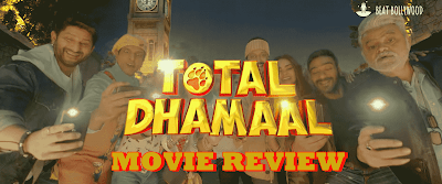 Total Dhamaal Movie Review starring Ajay Devgn, Anil Kapoor, Madhuri Dixit