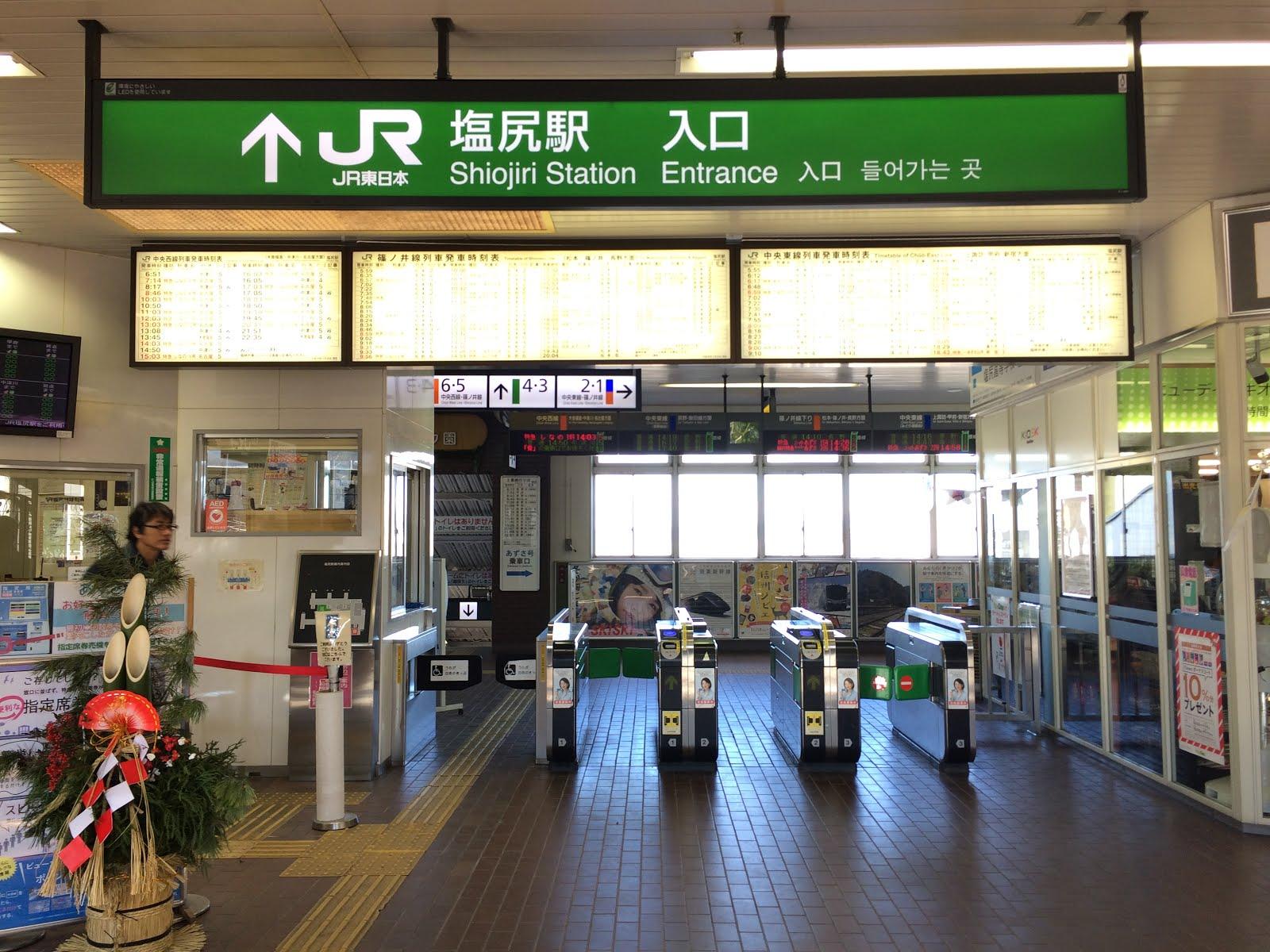 yoshi223のブログ: JR塩尻駅の発...