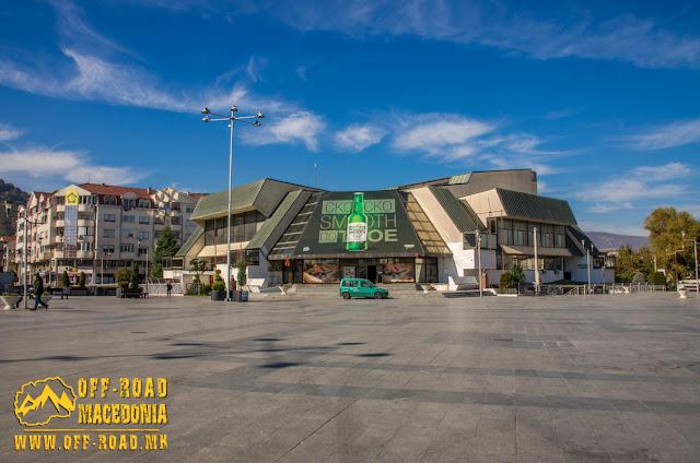 Strumica city center - Macedonia