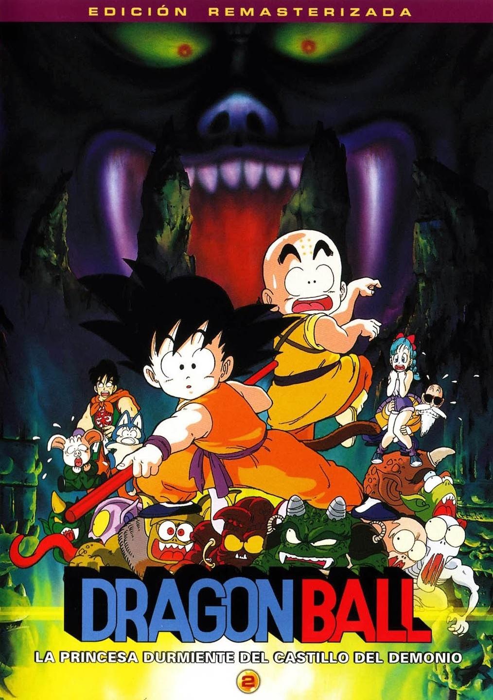 Dragon Ball: Película 2 Cover