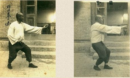 Xingyi quan boxing two factors: slow and relaxed practice
