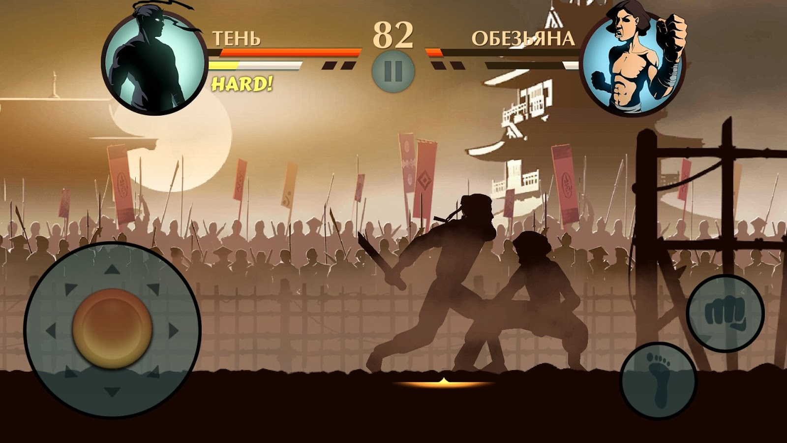 Shadow Fight 2 generator