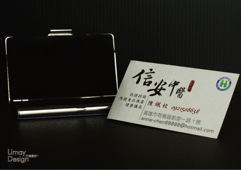 劍湖山 Wikipedia: [組圖+影片] 的最新詳盡資料** (必看!!) - Yes-news.com