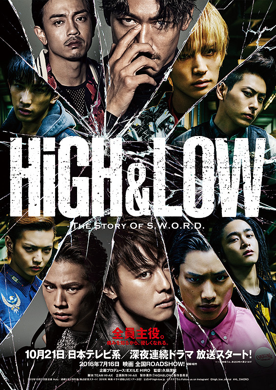 J-DRAMA High & Low The Story of S.W.O.R.D. [EP01-END ...