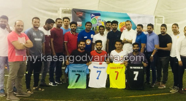 Gulf, News, Released., Dubai, Apna Gally Soccer league; Jersey released.
