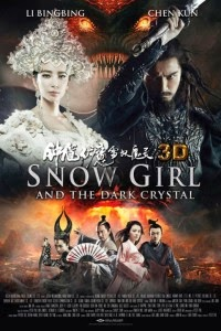 Watch Zhongkui: Snow Girl and the Dark Crystal Online Free in HD