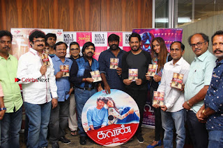 Kavan Audio Launch Stills  0012.jpg