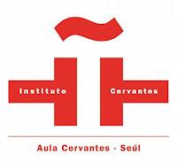 Logotipo del Aula Cervantes de Seúl