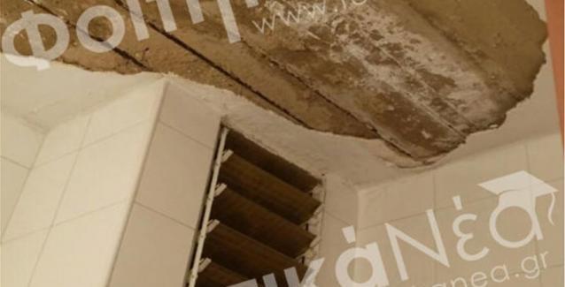 Γιάννενα: Φοιτήτρια έκανε μπάνιο στην εστία και έπεσε το ταβάνι πάνω της