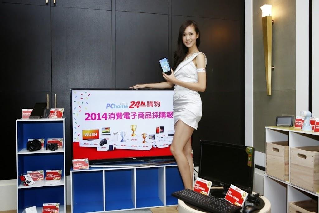 平價手機、3C新品加分,網家業績飆長