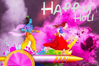 2017 Happy Holi Cards Download Now.